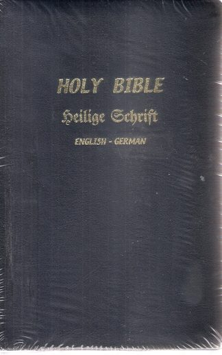 Red  Letter Edition G/E Bible Med. Leather