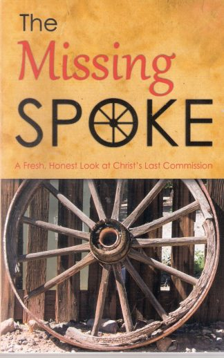 The Missing Spoke